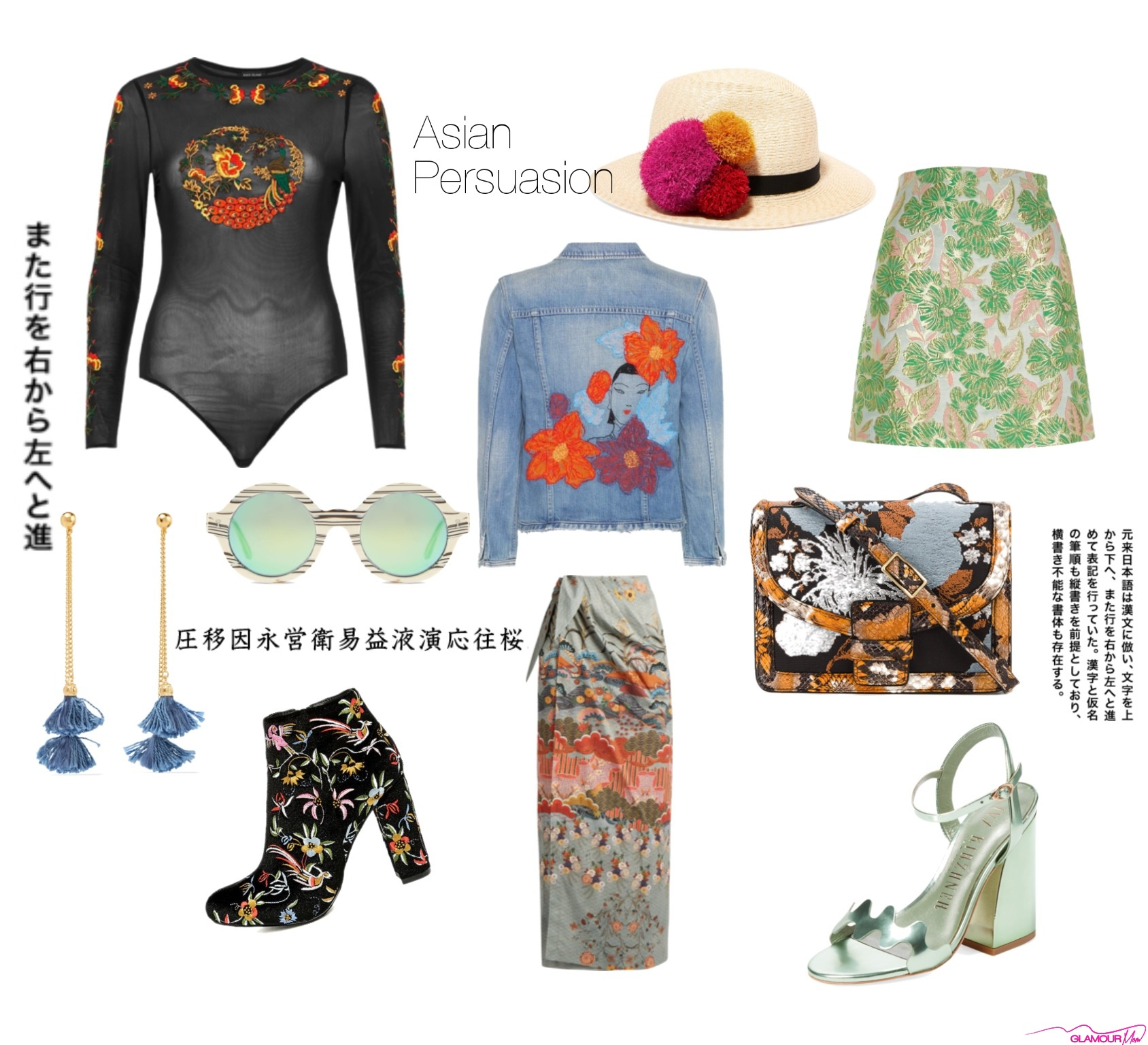 Glam Up Your Summer Wardrobe With Kimonos + Dragon Prints